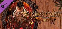 Portada oficial de King's Quest - Chapter V: The Good Knight para PC