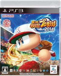 Portada oficial de Jikkyou Powerful Pro Yakyuu 2016 para PS3