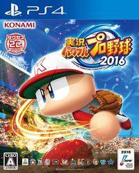Portada oficial de Jikkyou Powerful Pro Yakyuu 2016 para PS4