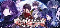 Portada oficial de Nightshade para PC