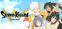 Portada oficial de Senran Kagura: Estival Versus para PC