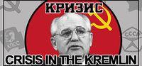 Portada oficial de Crisis in the Kremlin para PC