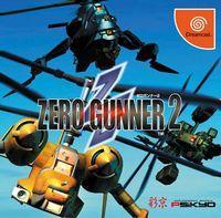 Portada oficial de Zero Gunner 2 para Dreamcast