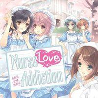Portada oficial de Nurse Love Addiction para PSVITA