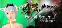 Portada oficial de Piece of Memory 2: Prologue para PC