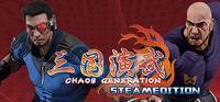 Portada oficial de Sango Guardian Chaos Generation Steamedition para PC