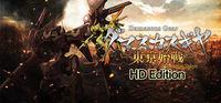 Portada oficial de Damascus Gear: Operation Tokyo HD Edition para PC