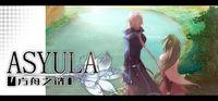 Portada oficial de Asyula para PC