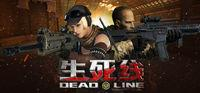 Portada oficial de Dead Line para PC