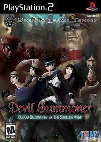 Portada oficial de Shin Megami Tensei: Devil Summoner para PS2