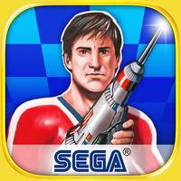 Portada oficial de Space Harrier II para iPhone