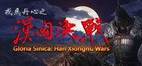 Portada oficial de Gloria Sinica: Han Xiongnu Wars para PC