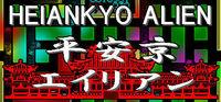 Portada oficial de Heiankyo Alien para PC