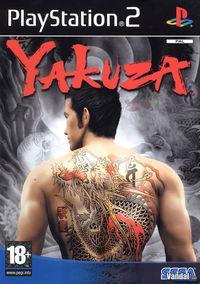 Portada oficial de Yakuza para PS2