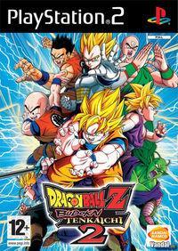 Portada oficial de Dragon Ball Z Budokai Tenkaichi 2 para PS2