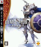 Portada oficial de White Knight Chronicles para PS3