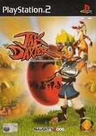 Portada oficial de Jak and Daxter: The Precursor Legacy para PS2