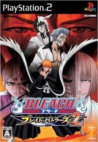 Portada oficial de Bleach : Blade Battlers 2 para PS2