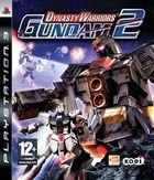 Portada oficial de Dynasty Warriors: Gundam 2 para PS3