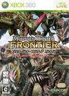 Monster Hunter Frontier Online para Xbox 360