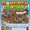 Game Dev Story para iPhone