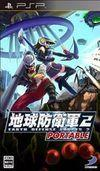 Earth Defense Force Portable 2 para PSP
