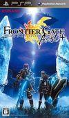 Frontier Gate para PSP
