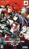 7th Dragon 2020 para PSP