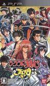 Rurouni Kenshin Saisen para PSP