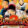 Baseball Stars 2 PSN para PlayStation 3