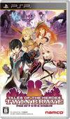 Tales of the Heroes: The Twin Brave para PSP