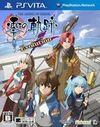 The Legend of Heroes: Zero no Kiseki Full Voice Version para PSVITA