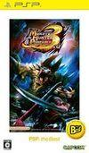 Monster Hunter Portable 3 G para PSP