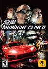 Midnight Club 2 para Ordenador