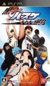 Kuroko's Basketball Miracle Game para PSP