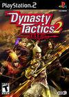 Dynasty Tactics 2 para PlayStation 2
