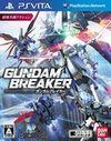 Gundam Breaker para PlayStation 3