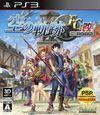 The Legend of Heroes: Trails in the Sky FC Kai HD Edition para PlayStation 3