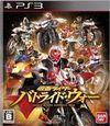 Kamen Rider: Battride War para PlayStation 3