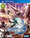 Phantasy Star Nova para PSVITA