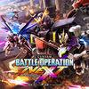 Gundam Battle Operation Next para PlayStation 4