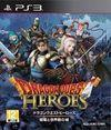 Dragon Quest Heroes para PlayStation 3