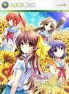 Sharin no Kuni, Himawari no Shoujo para PlayStation 3