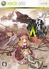 DoDonPachi Resurrection Black Label para Xbox 360