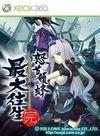DoDonPachi SaiDaiOuJou para Xbox 360