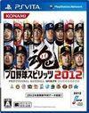 Pro Yakyuu Spirits 2012 para PlayStation 3