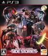 Mobile Suit Gundam Side Stories para PlayStation 3