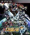 Dai-2-Ji Super Robot Taisen OG para PlayStation 3