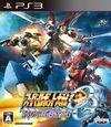 Super Robot Taisen OG Infinite Battle para PlayStation 3
