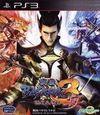 Sengoku Basara 3 Utage para PlayStation 3